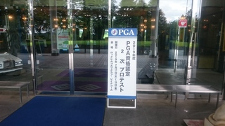 DSC_5159.JPG